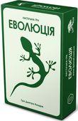 Еволюція (українське видання)
