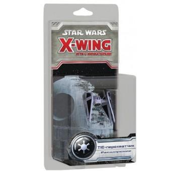 Star Wars. X-Wing. TIE-Перехватчик (дополнение)