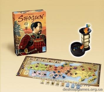 Shogun - фото 2