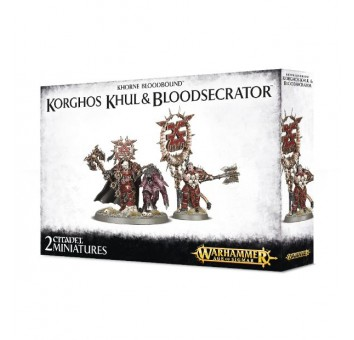 Korghos Khul & Bloodsecrator - фото 8