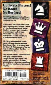 Tile Chess - фото 2