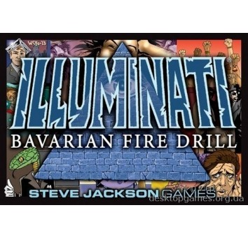 Illuminati Bavarian Fire Drill