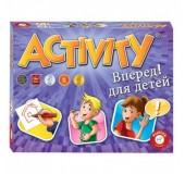 Активити вперед (для детей)