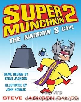 Super Munchkin 2 The Narrow S Cape