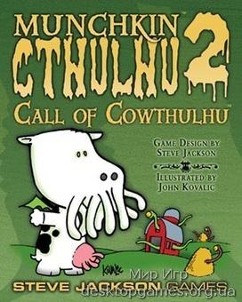 Munchkin Cthulhu 2 Call of Cowth