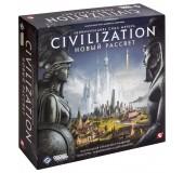 Цивилизация Сида Мейера: Новый рассвет