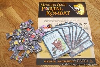 Munchkin Quest Portal Kombat - фото 3