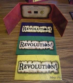 Revolution - фото 2