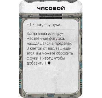 DOOM: Настольная игра - фото 19