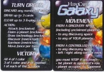 HeroCard Galaxy - фото 3