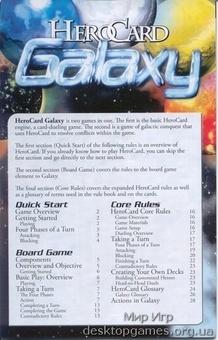 HeroCard Galaxy - фото 4