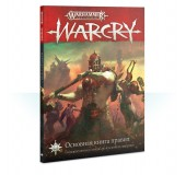 Warcry Core Book (Russian)