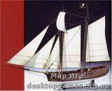 AM1446 Adventure - Nave Pirata 1:60