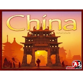 China (Китай)