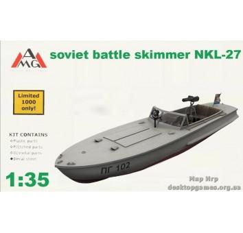Вооруженная скоростная лодка НКЛ-27