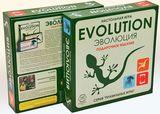 Эволюция. Подарочный набор