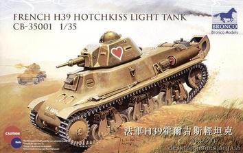 Hotchkiss H39
