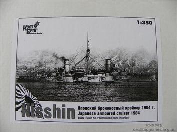 Nisshin IJN Cruiser, 1903