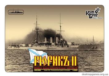 Броненосный крейсер «Рюрик-2», Россия, 1906 (Корпус по ватерлинию)