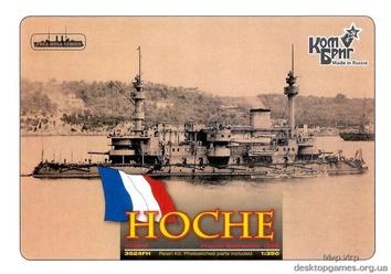 """Модель барбетного броненосеца """"Hoche"""""""