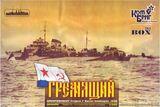 """""""Гремящий"""" - Советский эскадренный миноносец, проект 7 (Полная версия корпуса)"""