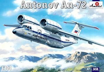 Многоцелевой транспортный самолет Ан-72