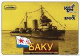 Лидер эскадренных миноносцев 'Баку', 1939г. (Корпус по ватерлинию)