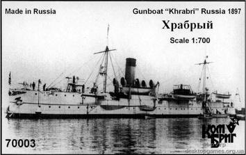 Канонерская лодка Храбрый 1897