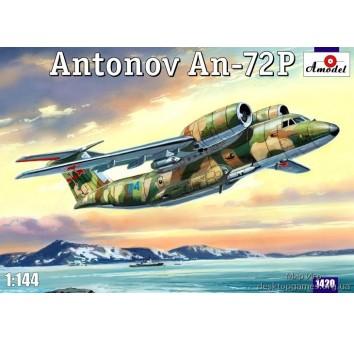 Ан-72П Патрульный самолет, разработанный в АНТК им.Антонова, Украина.