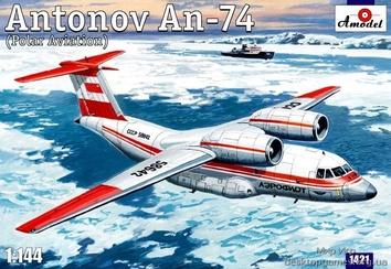 Ближнемагистральный транспортный самолет Ан-74