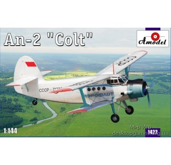 Ан-2 «Кольт» (An-2 Colt)