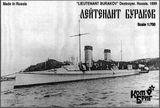Lieutenant Burakov / Taku Destroyer, 1899