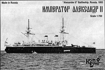 Imperator Aleksandr II Battleship, 1889
