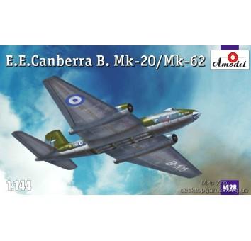 E.E.Canberra B. Mk-20/Mk-62