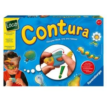 Контура (Contura)