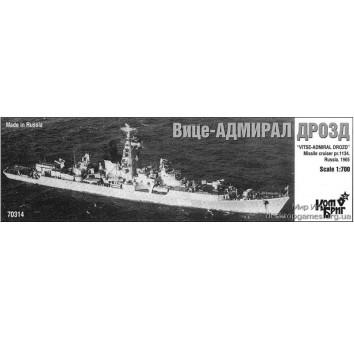 Vitse-Admiral Drozd m.cruiser Pr.1134 (Kresta I)