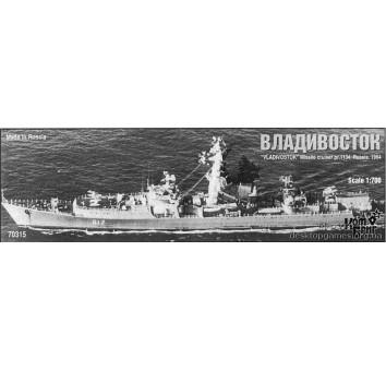 Vladivostok missile cruiser Pr.1134 (Kresta I)