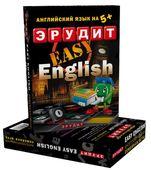 """Эрудит """"EASY ENGLISH"""" подарочный"""