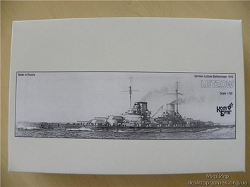 German Lutzow Battlecruiser, 1915