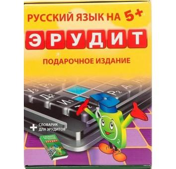 Эрудит Подарочный (новый)