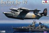 Советский спасательный самолет-амфибия Beriev Be-12  Mail