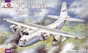 JC-130A Геркулес