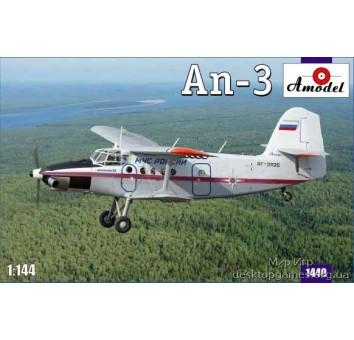 Антонов Ан-3 советский/украинский самолет