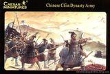 Китайская пехота династии Цинь (221-206 до нашей эры)