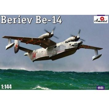 Советский спасательный самолет-амфибия Beriev Be-14
