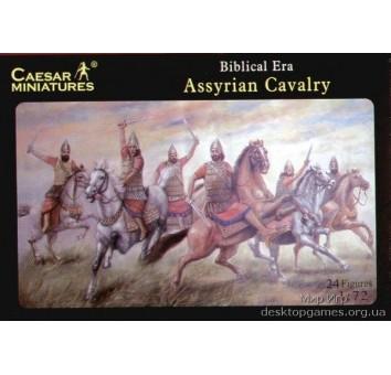 Assyrian Cavalry (Ассирийские кавалеристы)