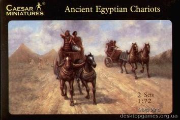 Egyptian Chariots (Египетские колесницы)