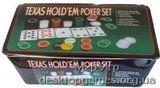 Покерный набор на 200 фишек «Техасский холдем»