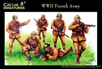 Французская армия Второй мировой войны