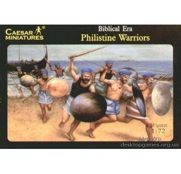 Biblical Philistine Warriors